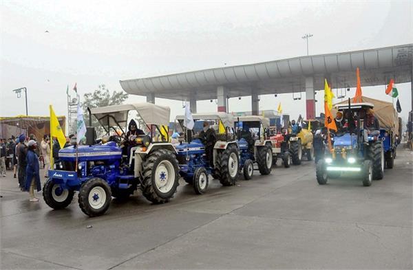 1 arrested kisan tractor prade