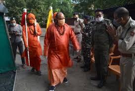 PunjabKesari Chhadi mubarak for amarnath yatra