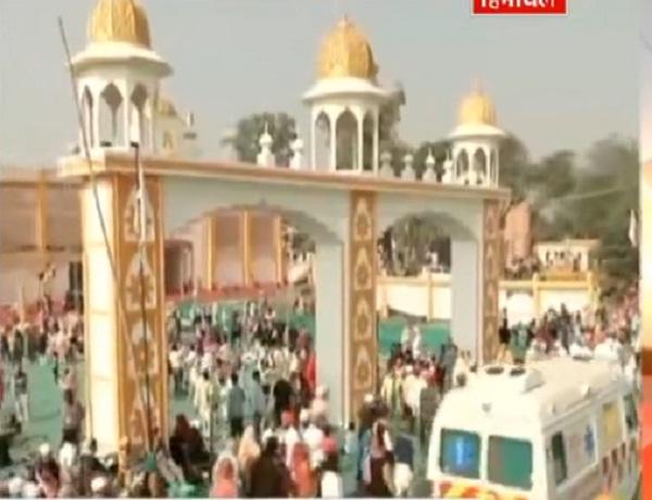 PunjabKesari,GURU NANAK DEV JI 550 PARKASH PURAB