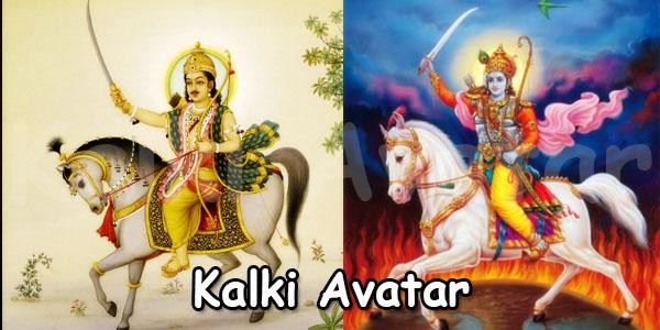 PunjabKesari Shri kalki avatar jayanti