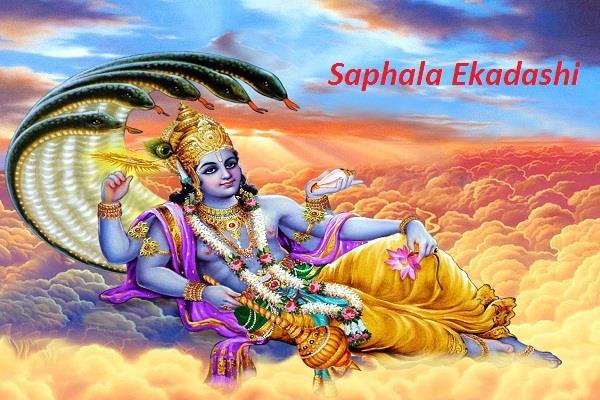 PunjabKesari, Saphala Ekadashi, सफला एकादशी