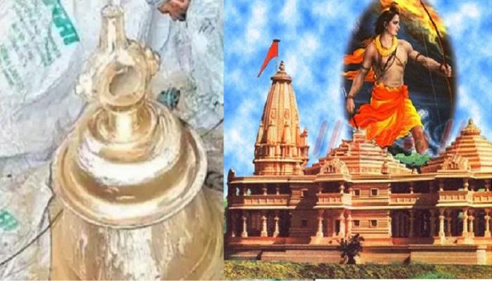 PunjabKesari Ayodhya Ram Mandir News
