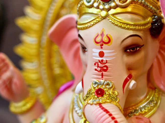 PunjabKesari, Ganesh Ji, Lord Ganesh