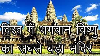 PunjabKesari Famous Hindu Temples Outside India