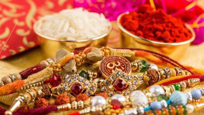 PunjabKesari, kundli tv, Raksha Bandhan