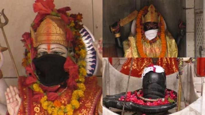 PunjabKesari Now gods and goddesses wear masks in Varanasi