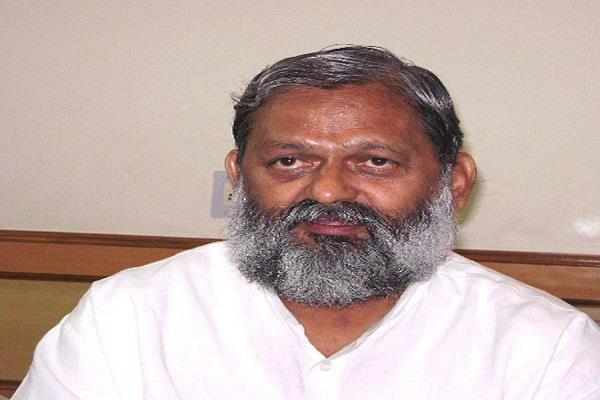 every vaccinated person be careful for the next 42 days anil vij