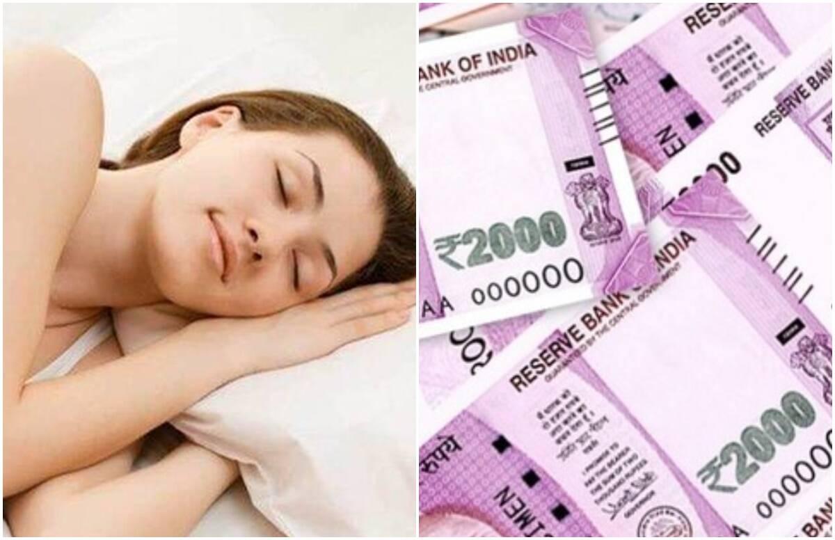 PunjabKesari  Dreams and Money