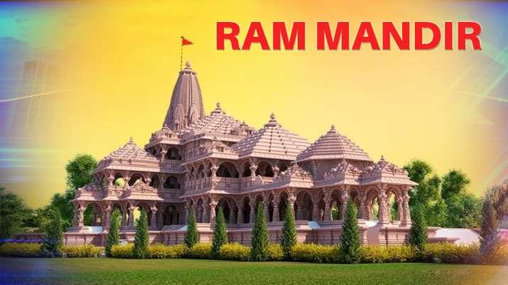 PunjabKesari Ayodhya Ram mandir