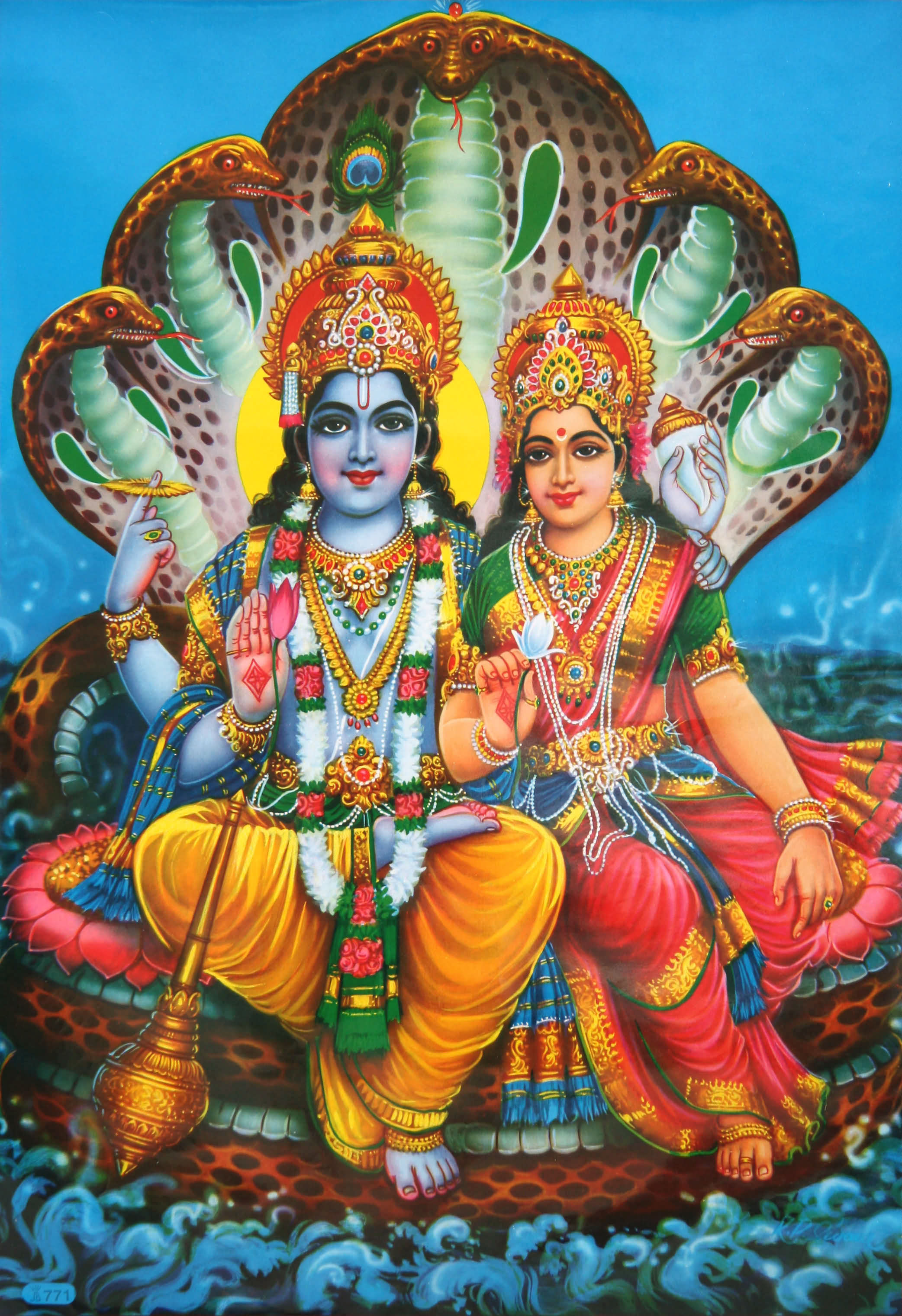 PunjabKesari, अपरा एकादशी व्रत, Apara Ekadashi Vrat, Vishnu lakshmi, विष्णु जी, देवी लक्ष्मी