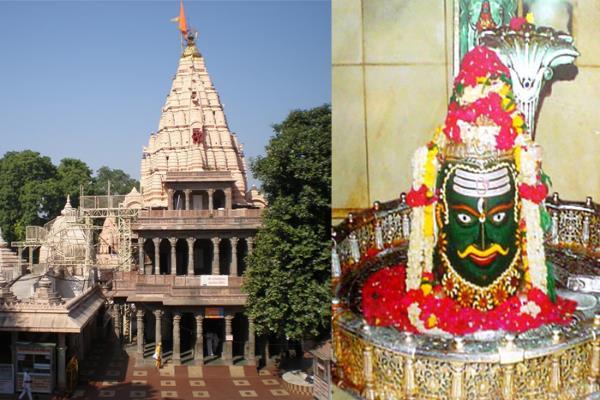 PunjabKesari Mahakal temple