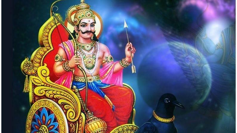 PunjabKesari Shani Pradosh