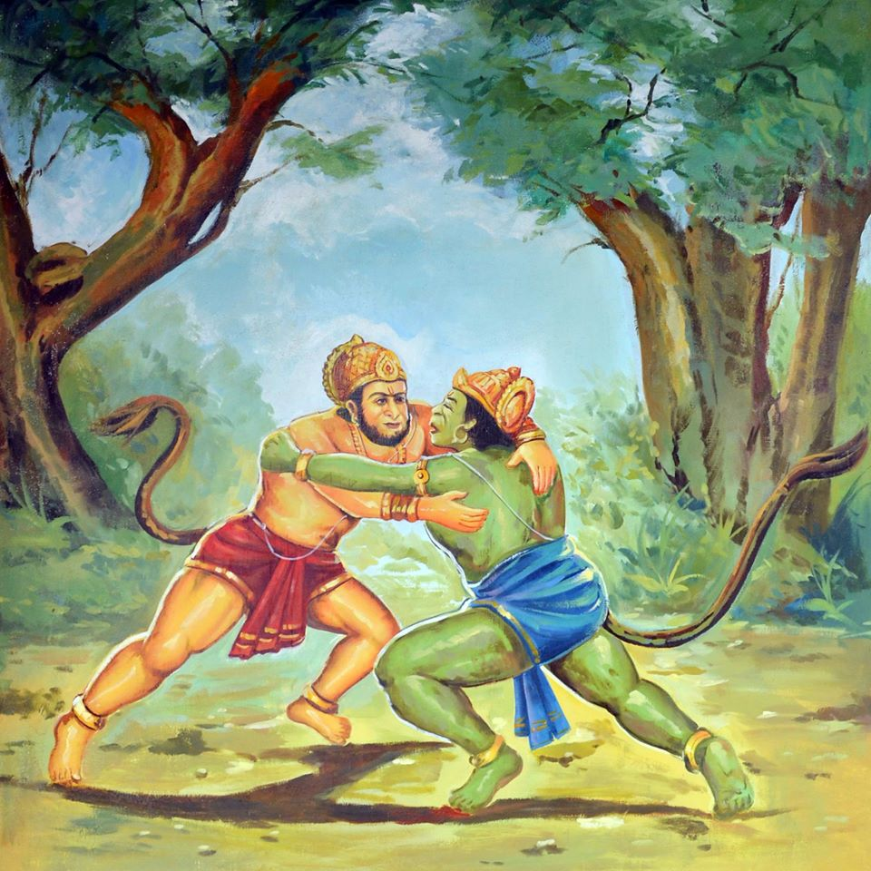 PunjabKesari Ramayana