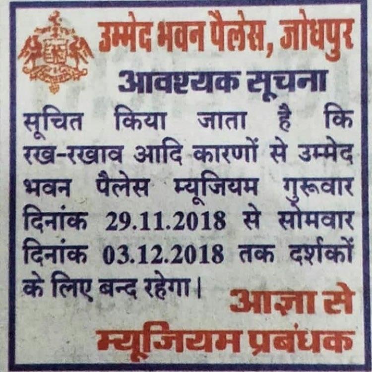 PunjabKesari, Umaid Bhawan palace notice