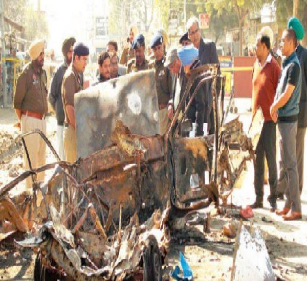 PunjabKesari, SIT constituted for investigation of Maud Blast