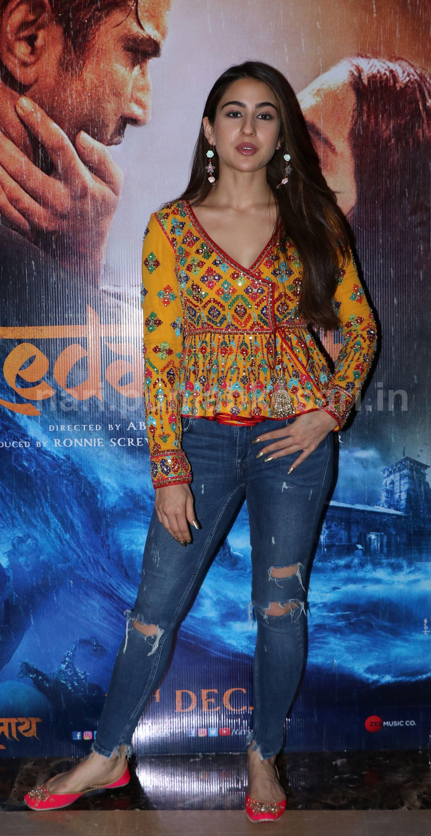 PunjabKesari, Sara ali khan image
