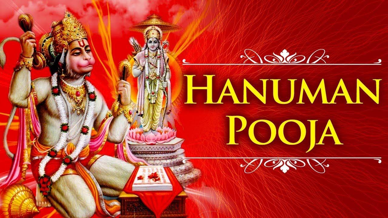 PunjabKesari, hanuman pooja