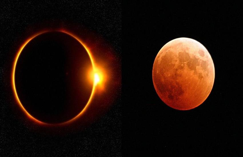 Chandra Grahan 2020: 5 जुलाई को लगने वाले ...