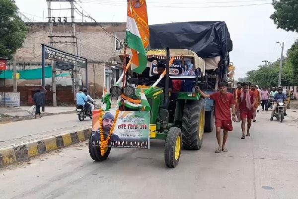 PunjabKesari, rewari