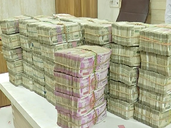 PunjabKesari, Illegal Mining Racket, Gold merchant, Money Laundry, mumbai, crime branch, bhopal news, madhya pradesh, news