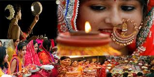 PunjabKesari Karwa Chauth 2019