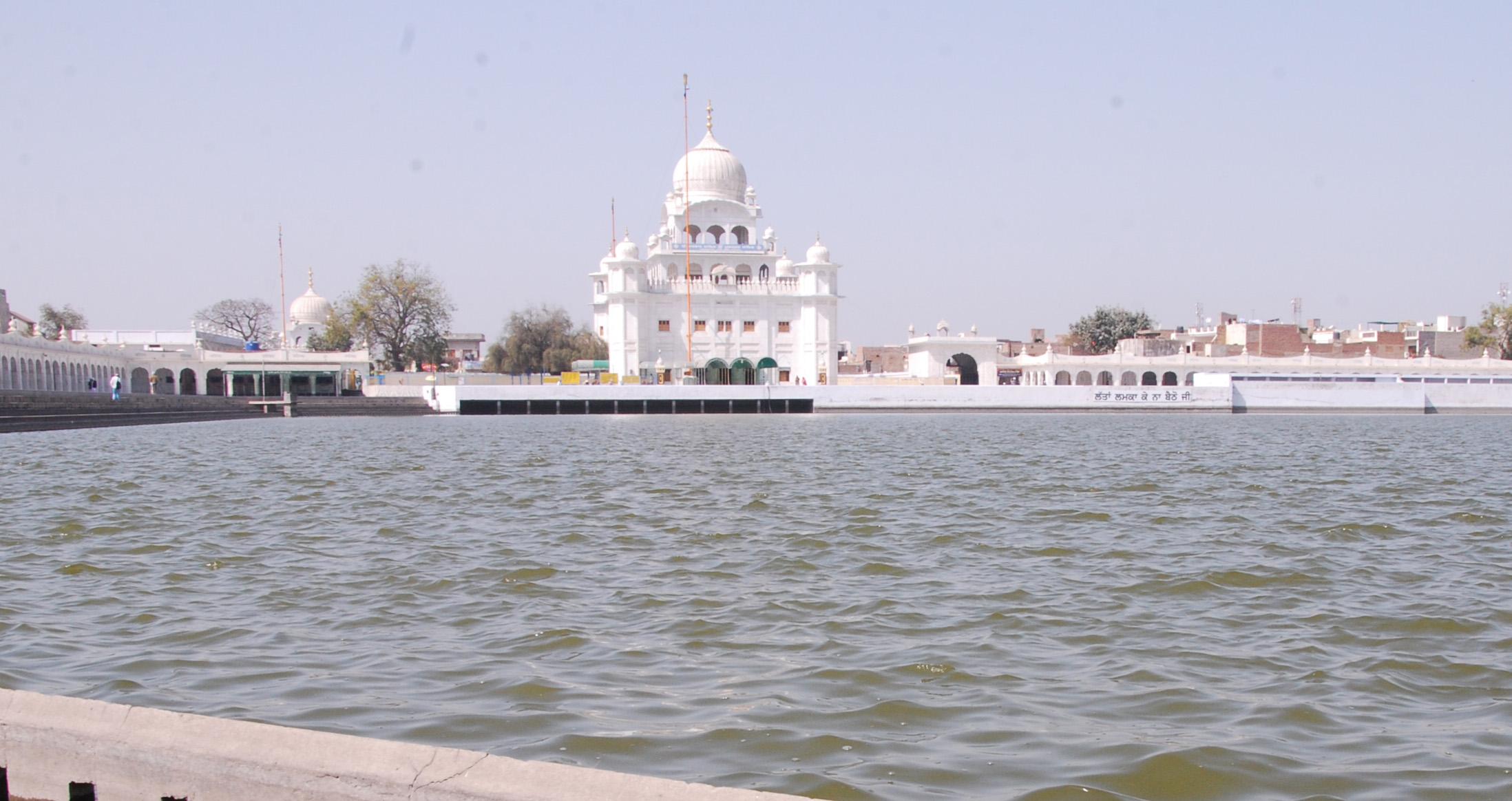PunjabKesari Gurudwara Muktsar Sahib