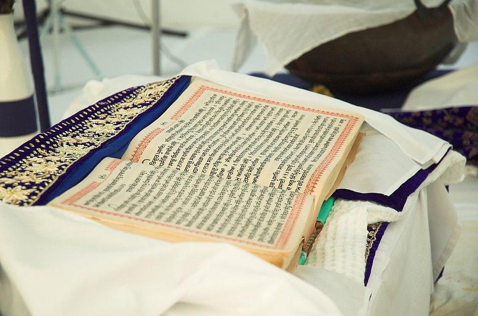 PunjabKesari, japuji sahib