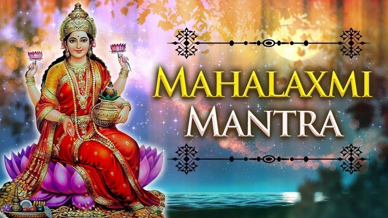 PunjabKesari Vyapar Lakshmi Mantra