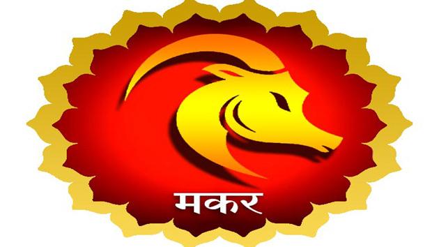 PunjabKesari, capricorn image