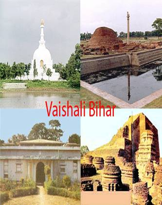 PunjabKesari Vaishali Tourism