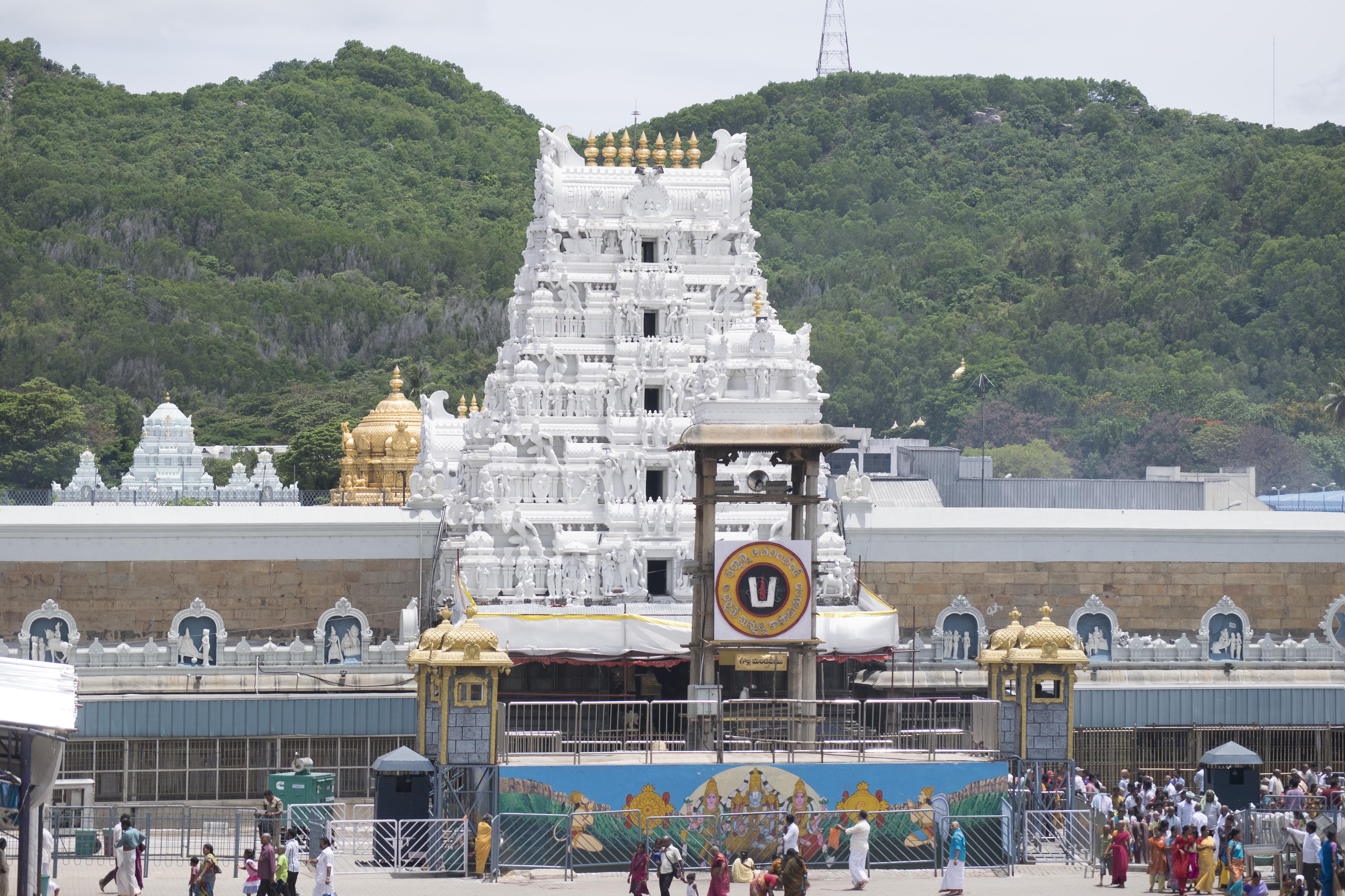 PunjabKesari Hindu temple in Tirupati Andhra Pradesh