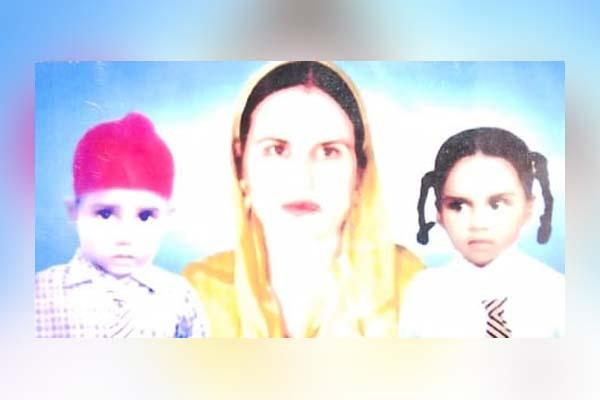 PunjabKesari, sentenced to death and life imprisonment to murderers