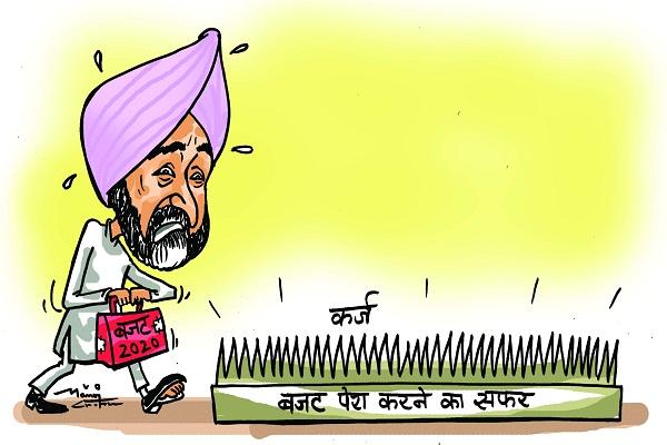 PunjabKesari, punjab budget 2020