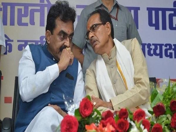 PunjabKesari, Madhya Pradesh News, Bhopal News, Jhabua by-election, BJP, Congress, Mayor Ordinance, Governor, BJP meeting