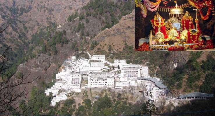 PunjabKesari Shri Mata Vaishno Devi