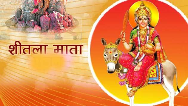 PunjabKesari Sheetala Ashtami