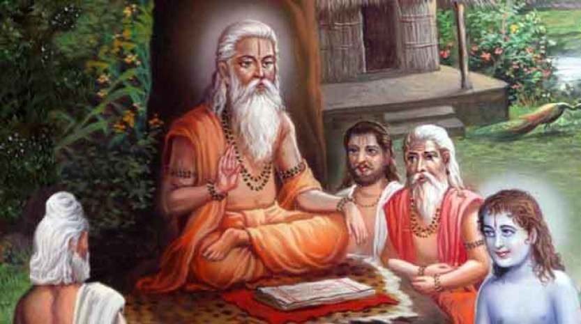 PunjabKesari Guru Purnima