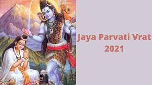 PunjabKesari Jaya Parvati Vrat