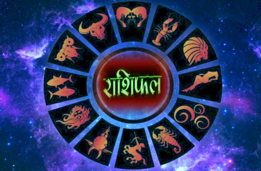 PunjabKesari, Horoscope, daily horoscope, Rashifal, today horoscope, rashifal live, punjab kesari, Horoscope news in hindi, zodiac signs, Rashifal in hindi