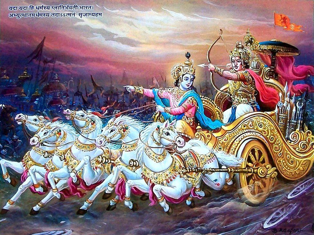 PunjabKesari Sri Krishna Arjun and Mahabharata
