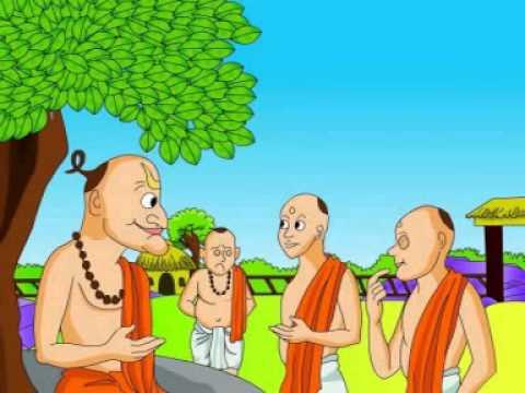 PunjabKesari, Guru, गुरु