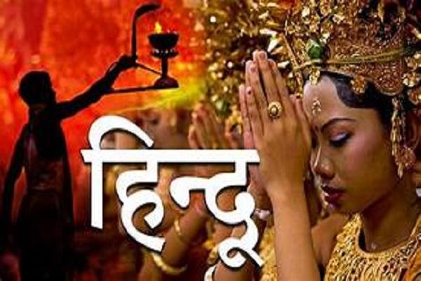 PunjabKesari Festivals Fasts and Religious Events