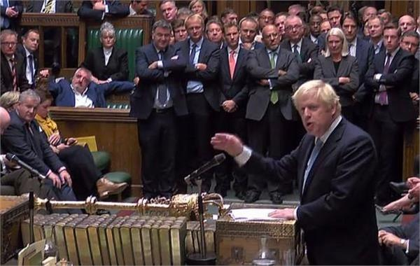 uk parliament suspended until october 14