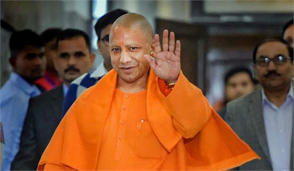 cm yogi reaches bundelkhand on two day tour