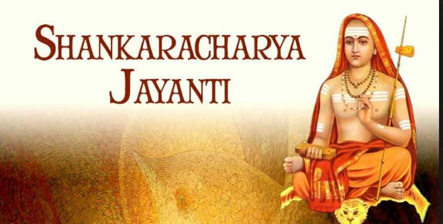 PunjabKesari Adi Shankaracharya Jayanti