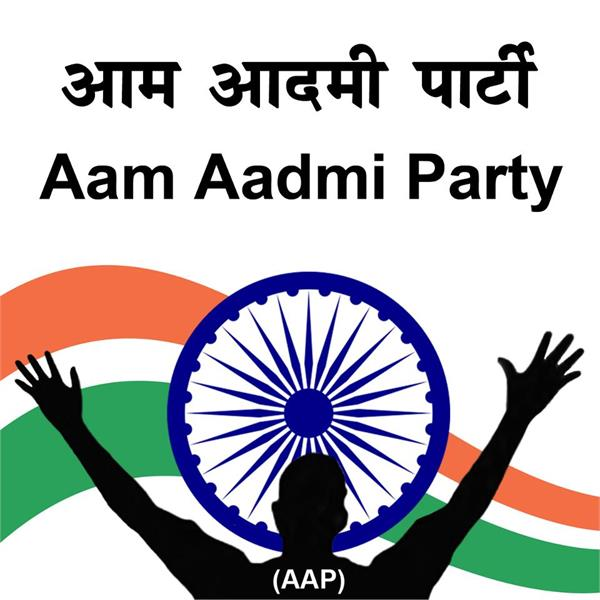 aam aadmi party punjab