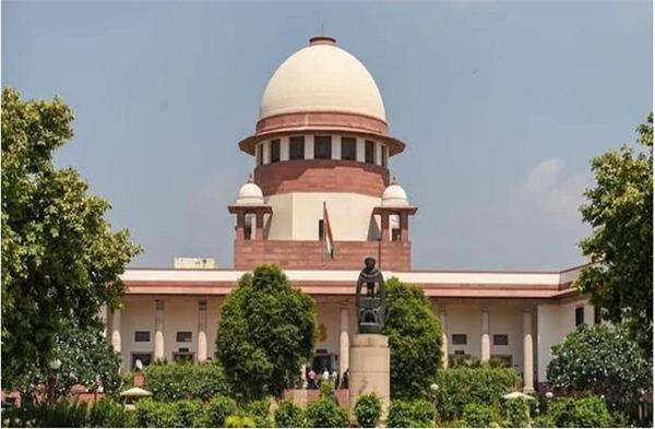 sc seeks response from report of the empowered committee