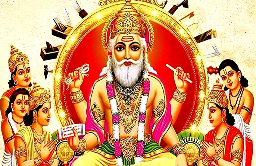 PunjabKesari, Lord Brahma, Brahma Image, ब्रह्मा