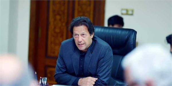 pm imran to leave for two day visit to iran today