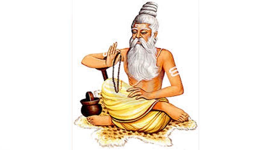 PunjabKesari, Saint, Sadhu, साधु